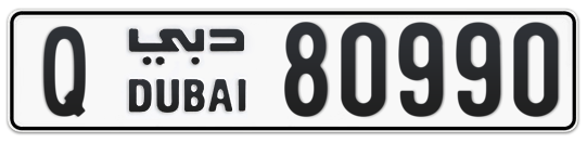Q 80990 - Plate numbers for sale in Dubai