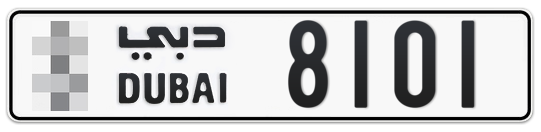 * 8101 - Plate numbers for sale in Dubai