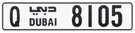 Q 8105 - Plate numbers for sale in Dubai