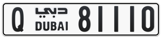 Q 81110 - Plate numbers for sale in Dubai