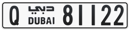 Q 81122 - Plate numbers for sale in Dubai