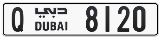 Q 8120 - Plate numbers for sale in Dubai