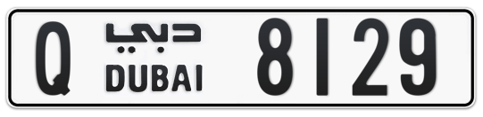 Q 8129 - Plate numbers for sale in Dubai