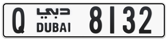 Q 8132 - Plate numbers for sale in Dubai