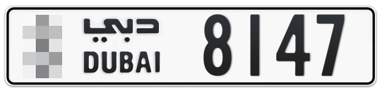 * 8147 - Plate numbers for sale in Dubai