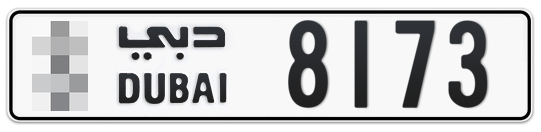 * 8173 - Plate numbers for sale in Dubai