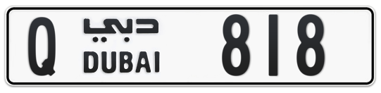 Q 818 - Plate numbers for sale in Dubai