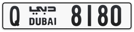 Q 8180 - Plate numbers for sale in Dubai