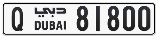Q 81800 - Plate numbers for sale in Dubai