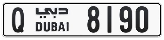 Q 8190 - Plate numbers for sale in Dubai