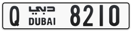 Q 8210 - Plate numbers for sale in Dubai