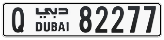 Q 82277 - Plate numbers for sale in Dubai