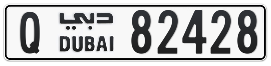 Q 82428 - Plate numbers for sale in Dubai