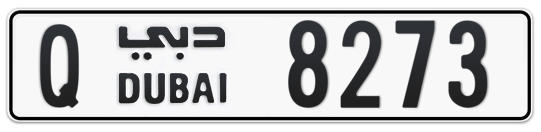 Q 8273 - Plate numbers for sale in Dubai