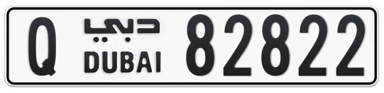 Q 82822 - Plate numbers for sale in Dubai