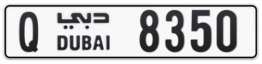 Q 8350 - Plate numbers for sale in Dubai