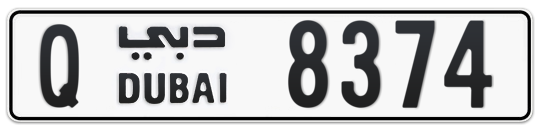 Q 8374 - Plate numbers for sale in Dubai