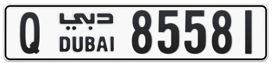 Q 85581 - Plate numbers for sale in Dubai