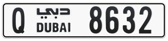 Q 8632 - Plate numbers for sale in Dubai