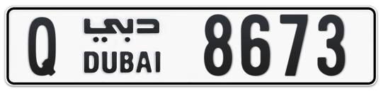 Q 8673 - Plate numbers for sale in Dubai