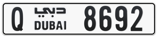 Q 8692 - Plate numbers for sale in Dubai