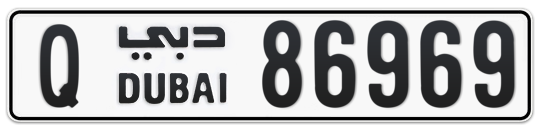 Q 86969 - Plate numbers for sale in Dubai