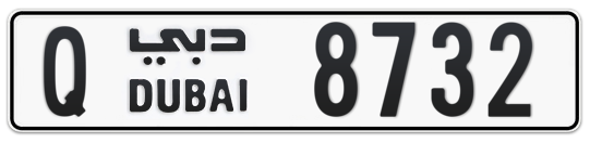 Q 8732 - Plate numbers for sale in Dubai