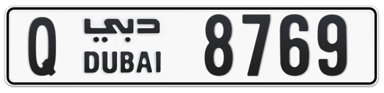Q 8769 - Plate numbers for sale in Dubai