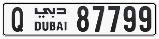 Q 87799 - Plate numbers for sale in Dubai