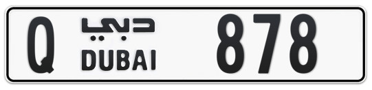 Q 878 - Plate numbers for sale in Dubai