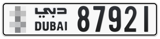 * 87921 - Plate numbers for sale in Dubai