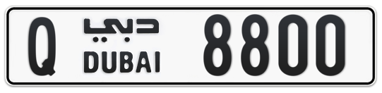 Q 8800 - Plate numbers for sale in Dubai