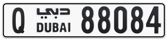 Q 88084 - Plate numbers for sale in Dubai