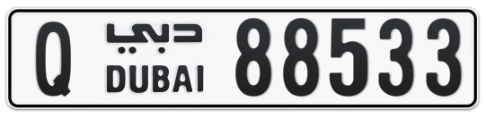 Q 88533 - Plate numbers for sale in Dubai