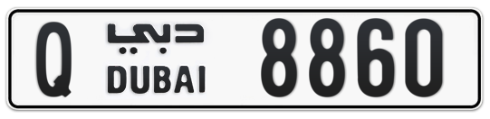 Q 8860 - Plate numbers for sale in Dubai