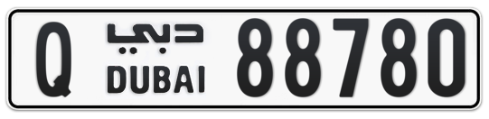Q 88780 - Plate numbers for sale in Dubai