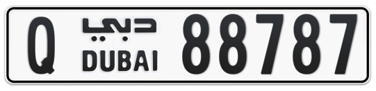 Q 88787 - Plate numbers for sale in Dubai