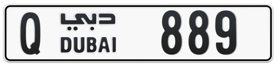 Q 889 - Plate numbers for sale in Dubai