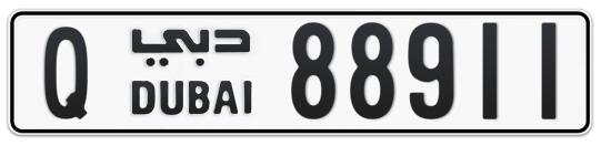 Q 88911 - Plate numbers for sale in Dubai