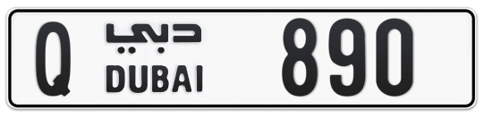 Q 890 - Plate numbers for sale in Dubai