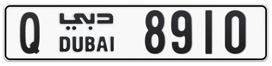 Q 8910 - Plate numbers for sale in Dubai