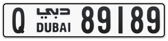 Q 89189 - Plate numbers for sale in Dubai