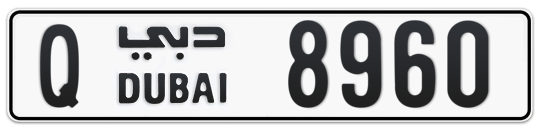 Q 8960 - Plate numbers for sale in Dubai