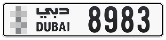 * 8983 - Plate numbers for sale in Dubai