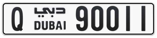 Q 90011 - Plate numbers for sale in Dubai
