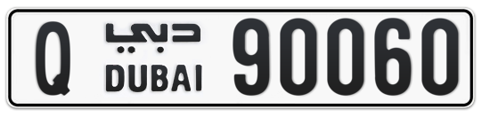 Q 90060 - Plate numbers for sale in Dubai