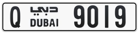 Q 9019 - Plate numbers for sale in Dubai