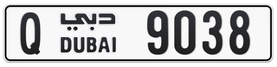 Q 9038 - Plate numbers for sale in Dubai