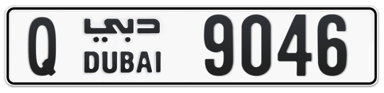 Q 9046 - Plate numbers for sale in Dubai