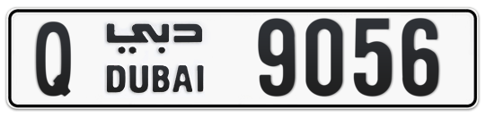 Q 9056 - Plate numbers for sale in Dubai